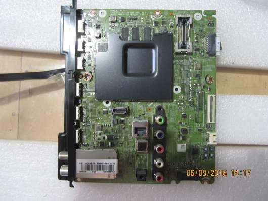 Продам блок-модуль для телевизора