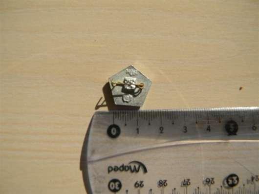 Значок. СССР (знак качества) алюмин в г. Ереван Фото 1