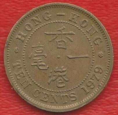 Гонконг 10 центов 1979 г