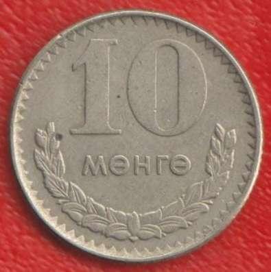 Монголия 10 мунгу 1970 г.
