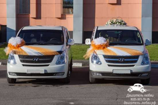 Заказ микроавтобусов в Орехово-Зуево Фото 3
