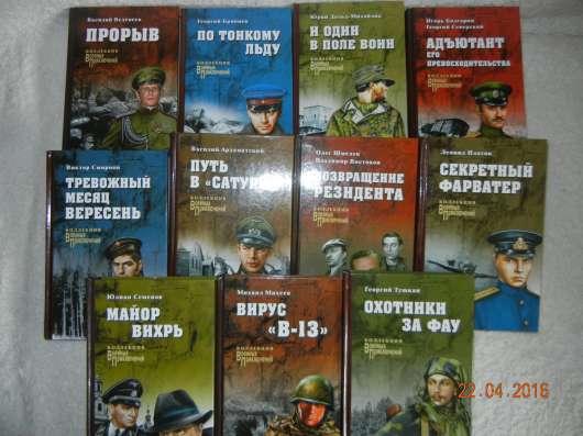 Военные приключения