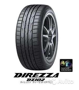 Новые шины Дунлоп 235/40 R18 DZ102