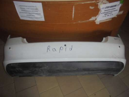 Skoda  Rapid  бампер