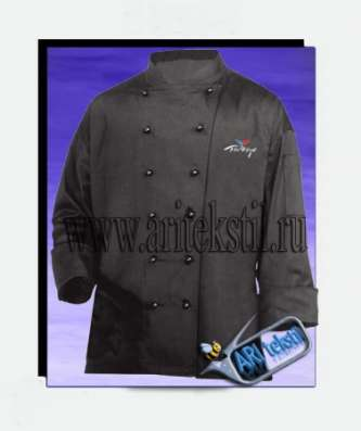 Одежда для поваров и шеф поваров,халат фартук для поваров и шеф поваров в Челябинске Фото 3