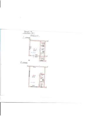 Четырехэтажный дом(таунхаус) в Мисхоре