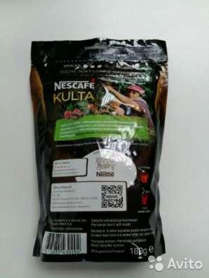 Растворимый кофе. Nescafe Kulta.финляндия.