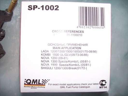 Бензонасос 2101-07 QML новый