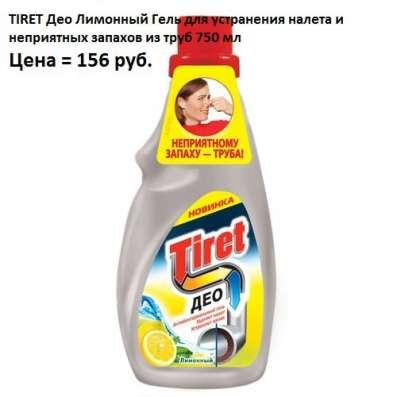 TIRET Део Лимонный