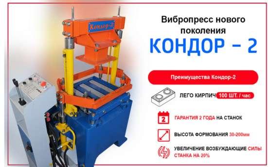 Вибропрессующее оборудование и РБУ
