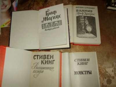 книги ужасы мистика
