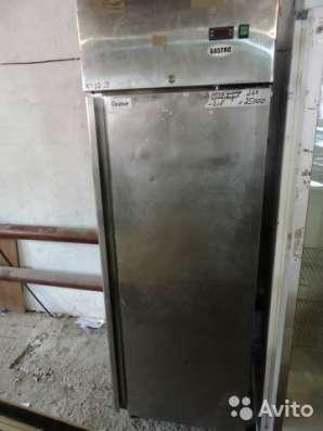 торговое оборудование Холодный шкаф N 27