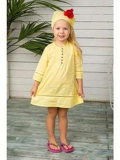 Платья для девочек 98-128