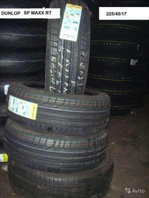 Новые Dunlop 225/45ZR17 Sport Maxx RT