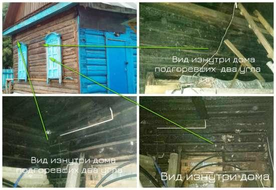Сруб дома под баню, сарай или другое бу на вывоз Беларусь