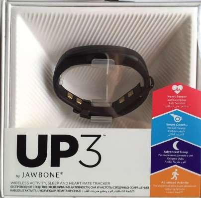 Фитнес браслет Jawbone up3