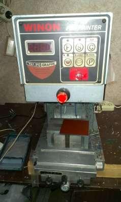Продам станок для тампопечати WINON 121 с расходниками