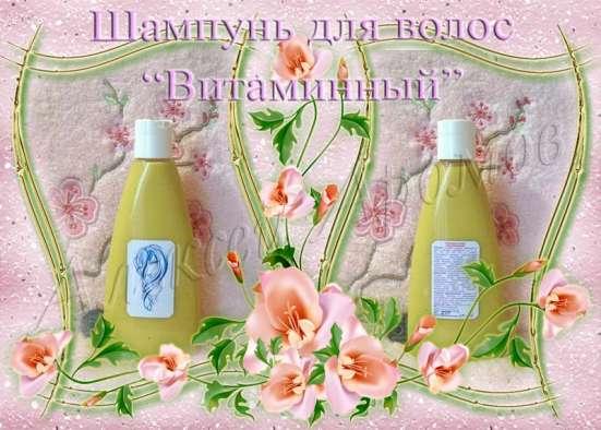 """Шампунь для волос """"Витаминный"""""""