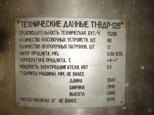 Rozliv mineralnix vada, ukrainski,mariopol,proiz. 13500 buti в г. Джермук Фото 1