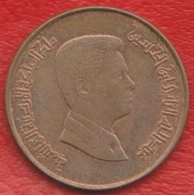 Иордания 1 гирш пиастр 2000 г в Орле Фото 1