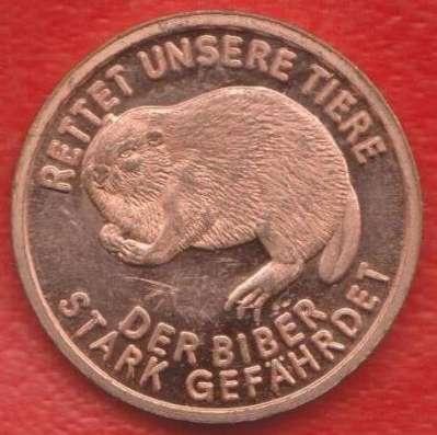 Германия жетон Спасем наших животных Бобр