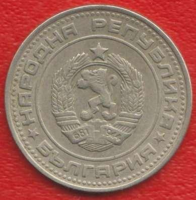 Болгария 50 стотинок 1974 г в Орле Фото 1