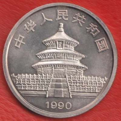 Китай Народная Республика 10 юань 1990 Панда Серебро