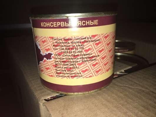 Тушенка высший сорт в Омске Фото 1