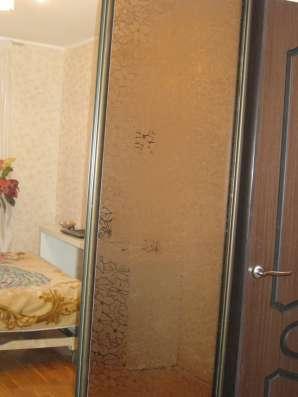 Продажа двухкомнатной квартиры в городе Дубна Фото 1