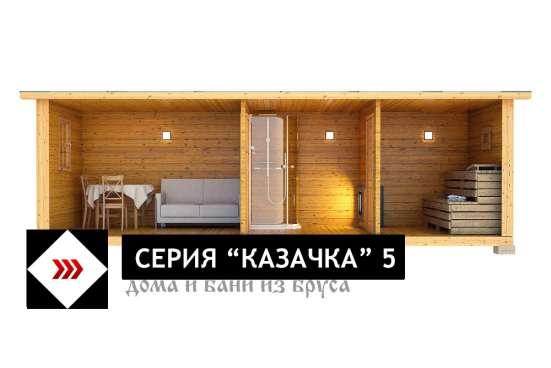 Баня ГОТОВАЯ ПЕРЕВОЗНАЯ (мобильная) «Казачка 5»