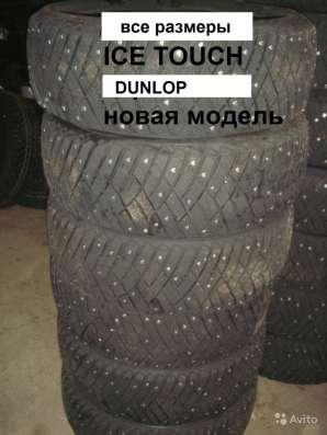 Шипы новые немецкие Dunlop 215 55 R17 ICE touch