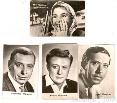 старые фото актеров