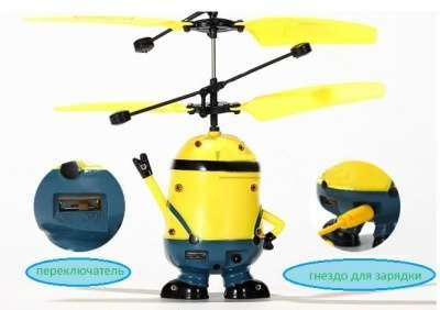 Занимательная игрушка Летающий Миньон в Санкт-Петербурге Фото 5
