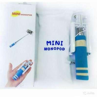 Мини Монопод для селфи