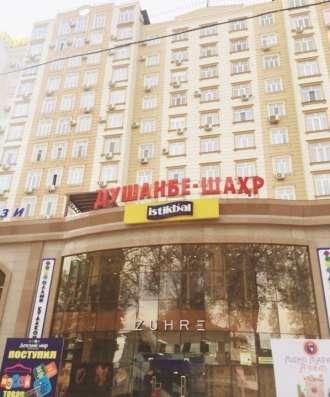 Срочная продажа квартиры по низкой цене в г. Душанбе Фото 2