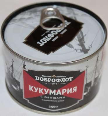 """КУКУМАРИЯ С ОВОЩАМИ В ТОМАТНОМ СОУСЕ """"ДОБРОФЛОТ"""", 250 Г"""