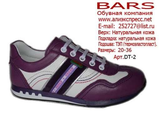 """Обувь оптом от производителя """"BARS"""""""