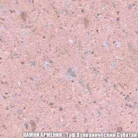 Продам камень натуральный травертин, туф в Томске Фото 1