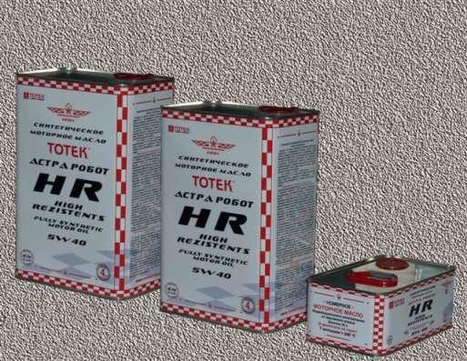 Прямоугольные евробанки автомасла оливковые масла в г. Ивантеевка Фото 4