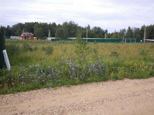 11 соток в ДНП «Парус» Можайский район, 100 км от МКАД по Минскому шоссе.