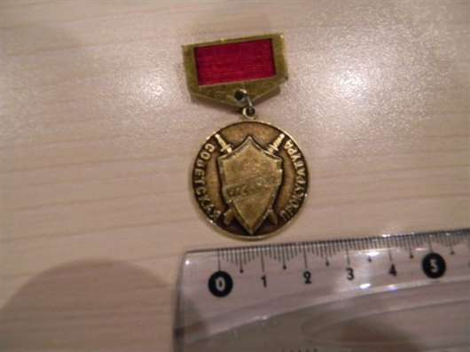 значок.Советская прокуратура СССР 1922-1982  желт.легк.мет.