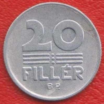 Венгрия 20 филлеров 1985 г