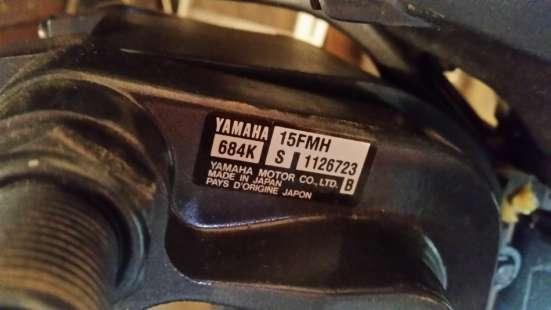 Лодочный мотор ямаха 15 новый в Ульяновске Фото 1