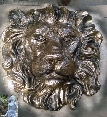 Барельеф Льва