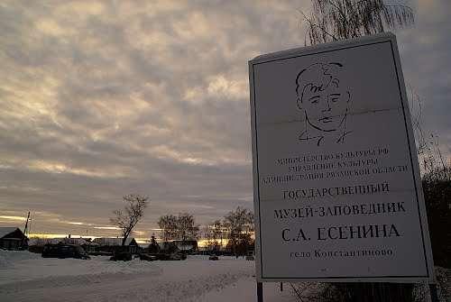 Продам земельный участок в Константиново в Рязани Фото 2