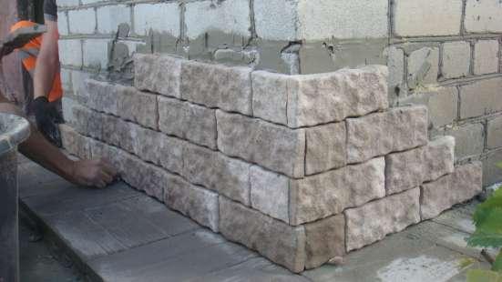 Имитация камня
