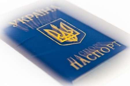 Свидетельство о рождении Украины в г. Киев Фото 1