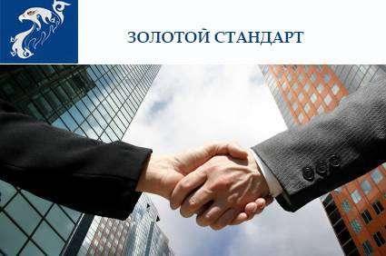 Комплексные услуги для любого бизнеса