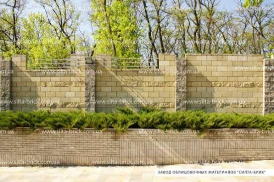 Полублок гладкий (заборный) «Силта-Брик» в г. Днепропетровск Фото 3