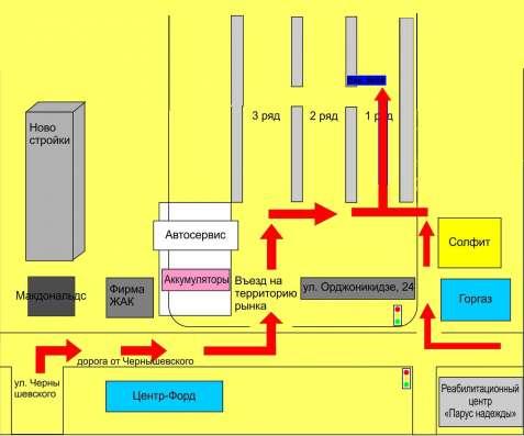 Программируемый терморегулятор Grand mayer PST 2